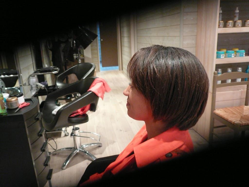 Lissage bresilien janya val d 39 oise pas cher janya coiffure - Salon lissage bresilien ...